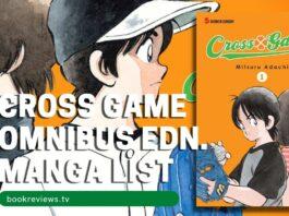 Cross Game Omnibus Manga List - BookReviewsTV