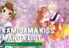Kamisama Kiss Manga List - BookReviewsTV